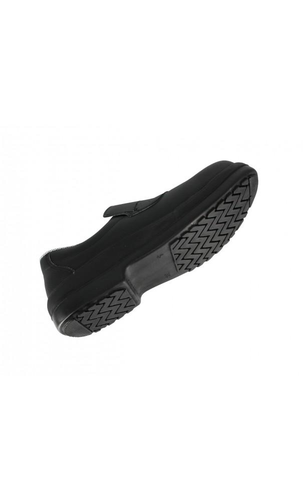 chaussure de securite cuisine femme noir chaussure de cuisine strasbourg chaussure de cuisine paris. Black Bedroom Furniture Sets. Home Design Ideas
